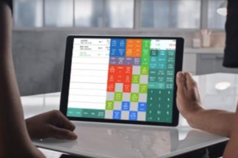 Le logiciel de caisse pour restaurant sur iPad: Melkal